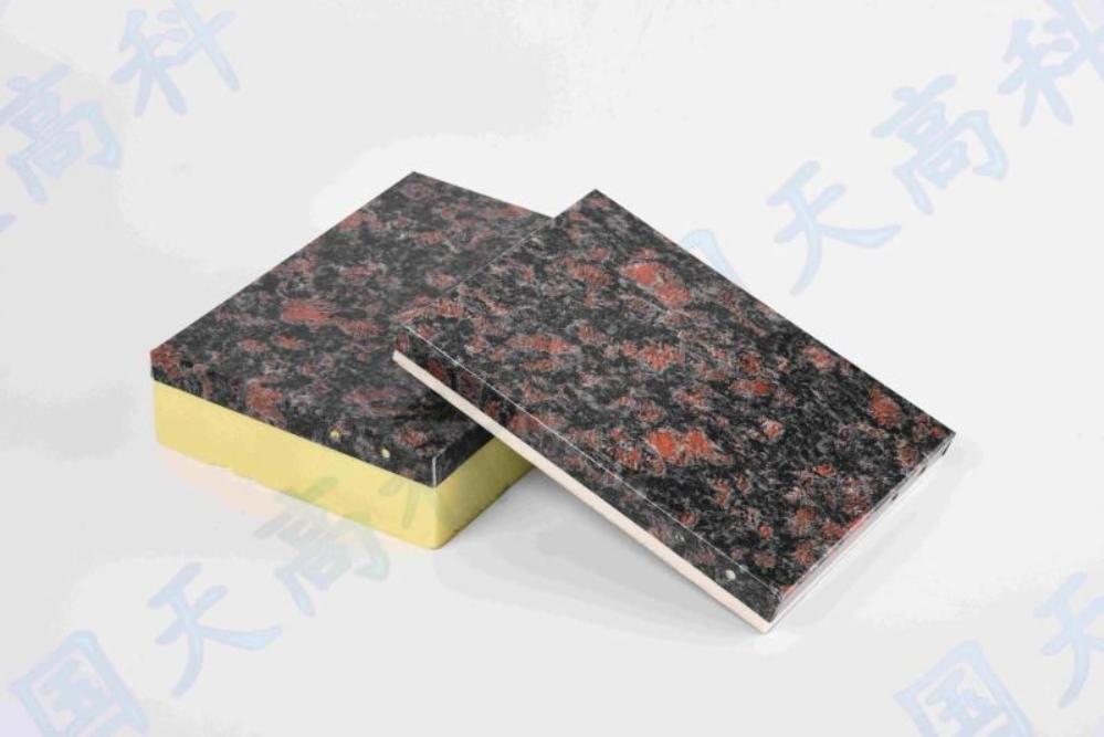 铝板(仿石纹)保温装饰一体板